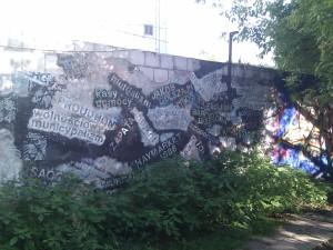 Muro en Rozbrat
